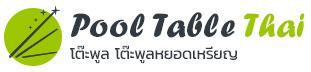 โต๊ะพูล Beepooltable.com/